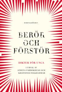 Länk till information om antologin Berör och förstör. Öppnas i samma flik.